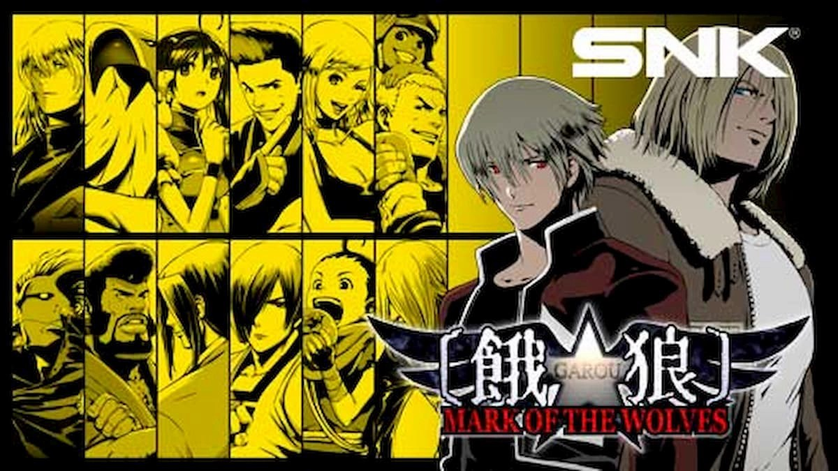 GAROU: MARK OF THE WOLVES (日本名:餓狼 MARK OF THE WOLVES)