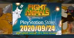 遂にあの人気格闘ゲーム「Fight of Animals」がPS StoreでPS4版が配信開始!