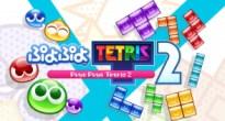 2020年12月10日(木)発売の「ぷよぷよテトリス2」新ルール「スキルバトル」の詳細や登場キャラクターが公開!