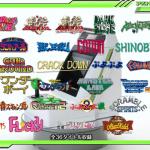 34438バーチャファイター復活!「バーチャファイター×esportsプロジェクト」始動!