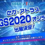34173ライブ配信「TGS2020 ONLINE バンナム8時間TV」放送決定!特設サイトもオープン!