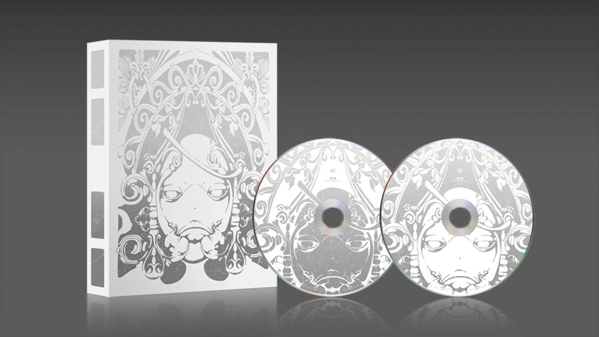 Soundtrack Weiss Edition