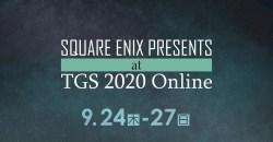 「SQUARE ENIX PRESENTS at TGS 2020 Online」特設サイトをオープン!タイトルや配信スケジュール公開!