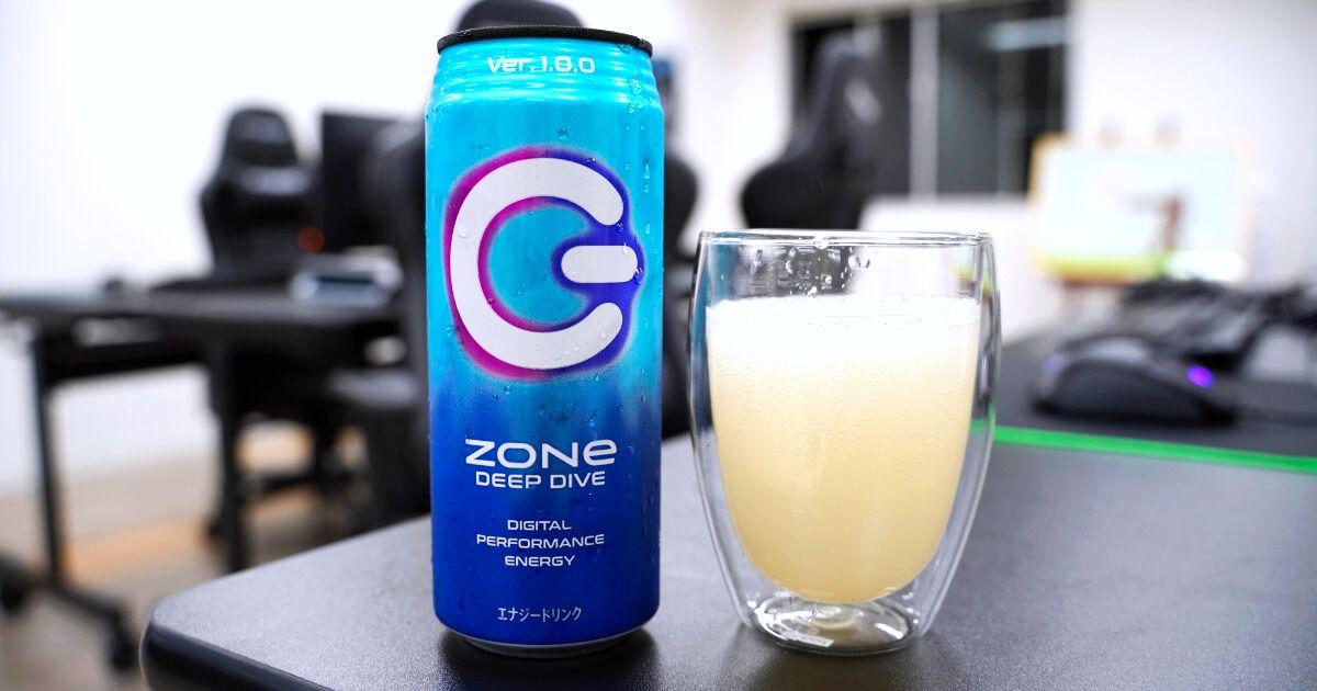 エナジードリンク「ZONe」シリーズに新味登場!「ZONe DEEP DIVE ver1.0.0」の気になる味は懐かしのあの味?!