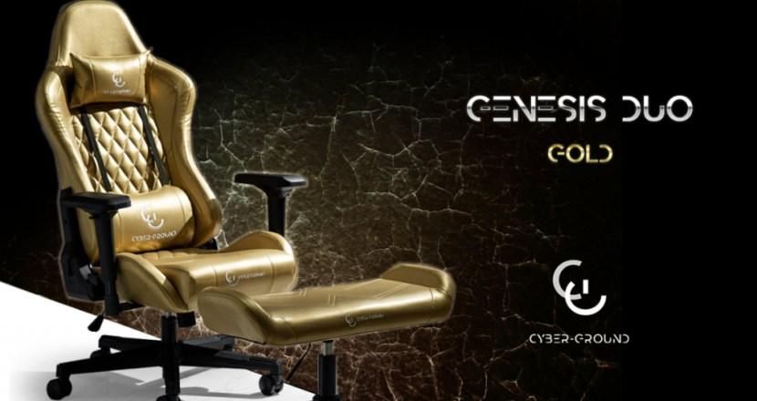 ある意味「光る」ゲーミングチェア?!タンスのゲンから金ピカの「CYBER GROUND ゴールドモデル」登場!