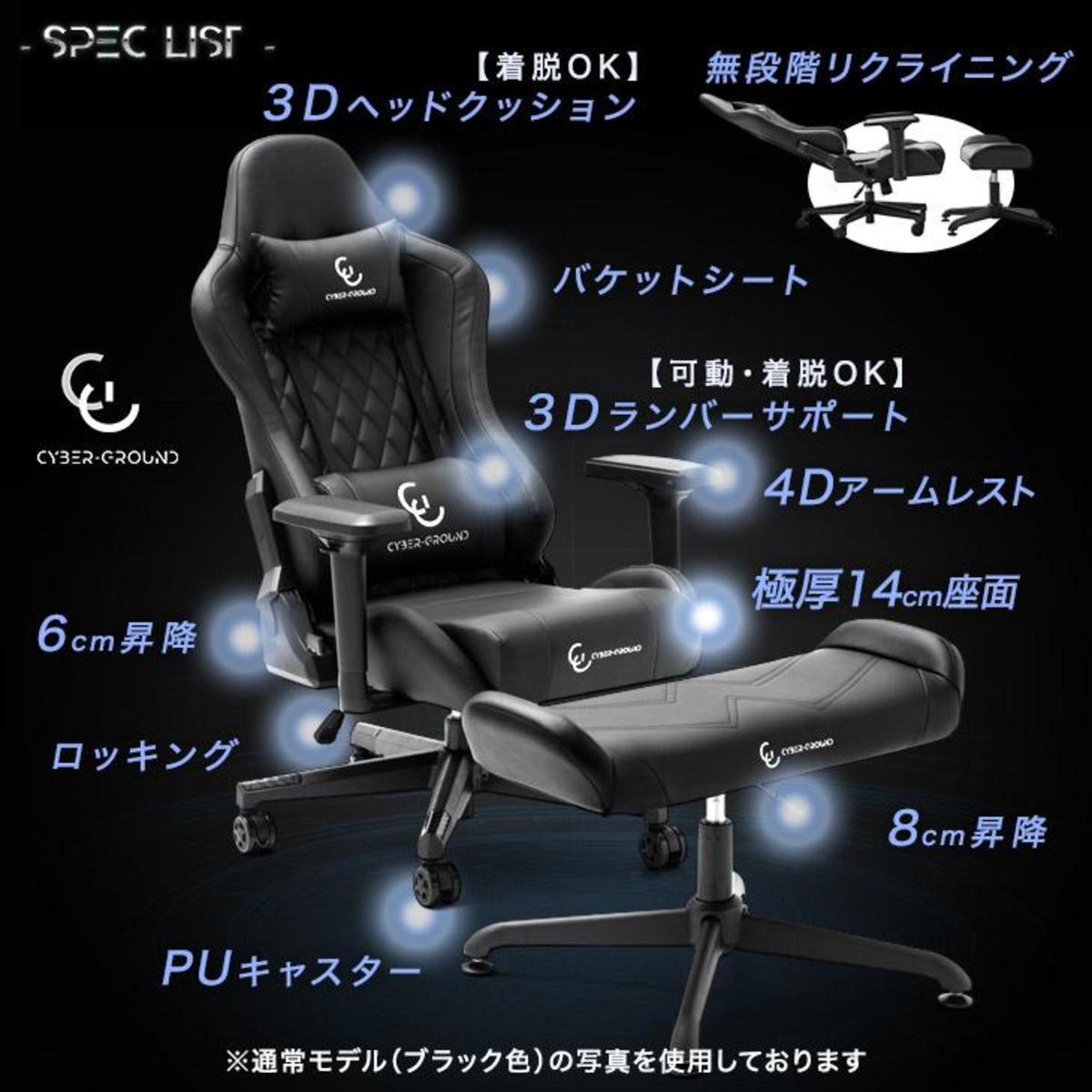 座り心地をサポートしてくれる様々な機能