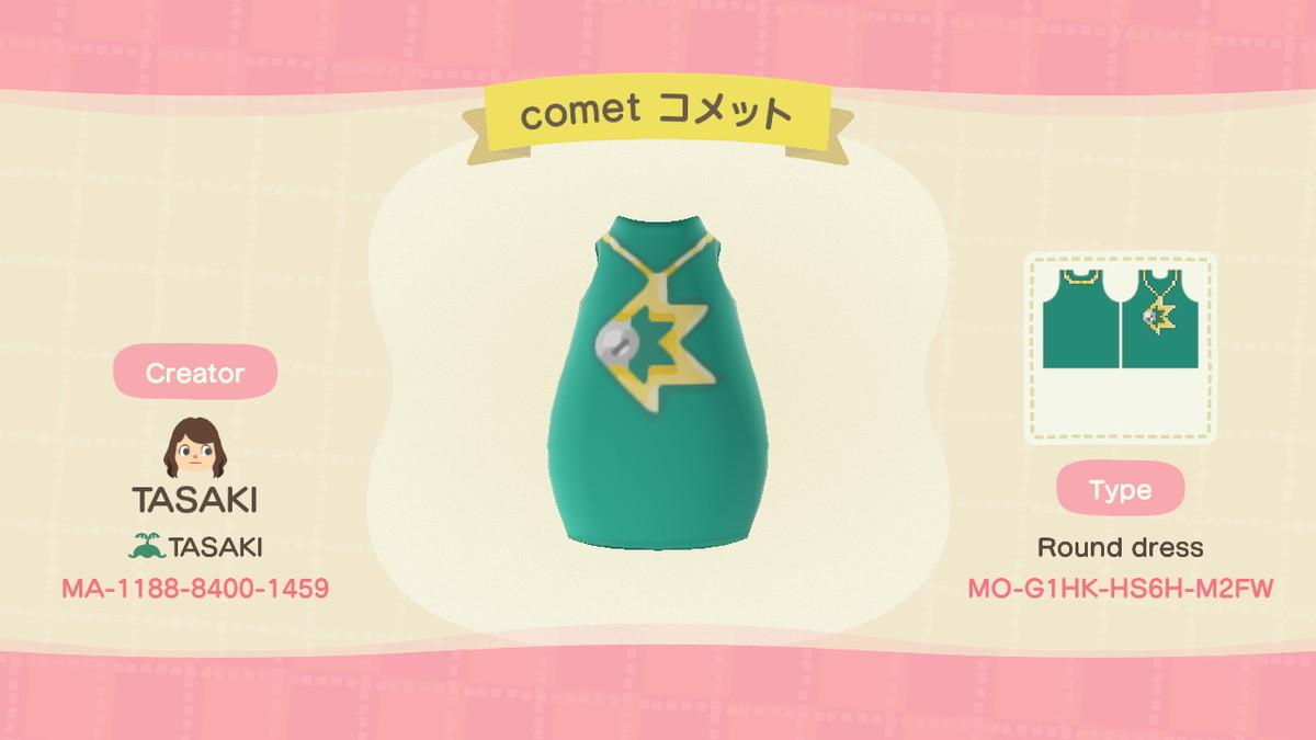 comet 連身裙