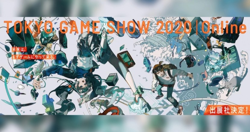 「東京ゲームショウ2020 オンライン」の出展企業が決定!公式番組のタイムテーブルも公開!