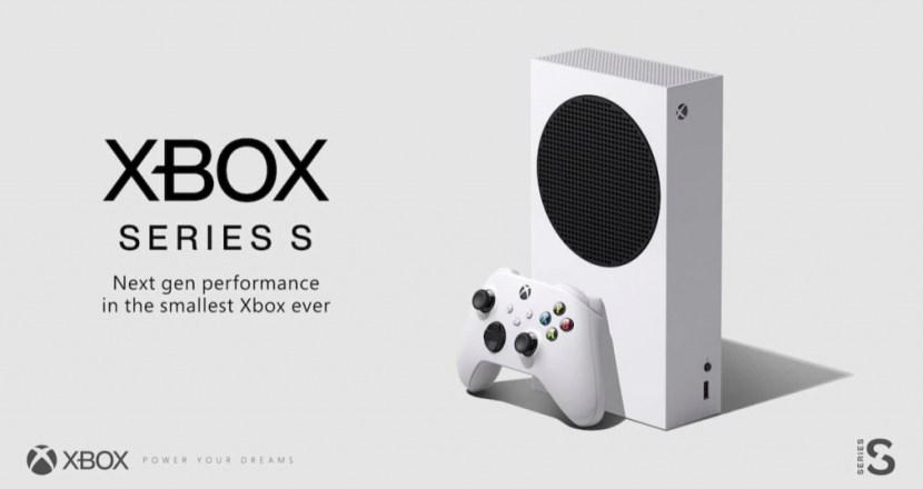 瘦身版新型Xbox「Xbox Series S」正式發表!