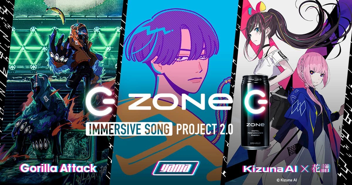 ZONe IMMERSIVE SONG PROJECT 2.0