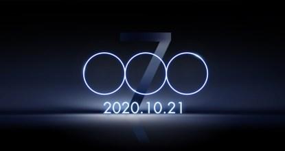 ASUSが新製品のティザーサイトを公開!10月21日に発表会開催!