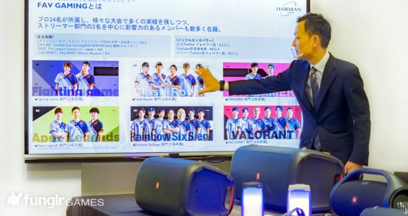 ゲーミングオーディオ積極展開中!JBLブランドを手掛けるハーマンインターナショナル新製品内覧会に行ってきた!