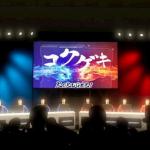38262仙台を拠点とするゲーミングチーム「BASARA GAMING」が新規スポンサー契約を締結