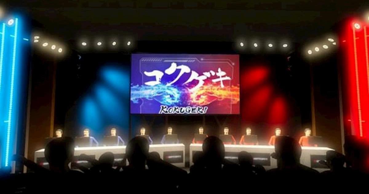 北海道 旭川市で初の官民連携eスポーツ競技場が2021年1月オープン