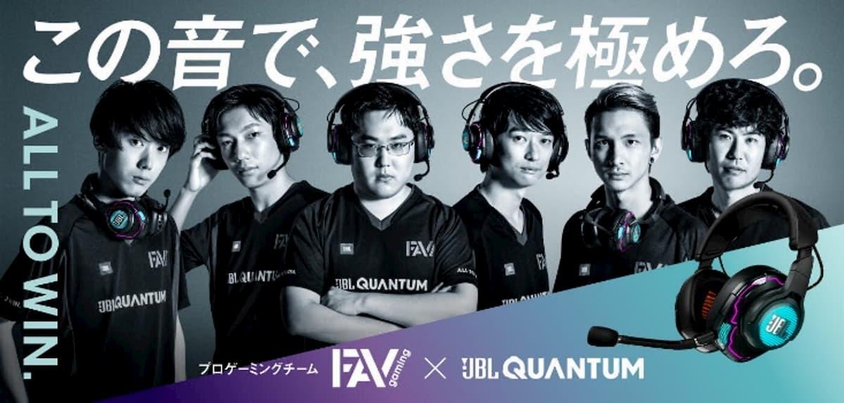 FAV gaming × JBL Quantum