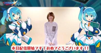 ロックマンX DiVE配信開始!リコ役の上田麗奈さんがメッセージ公開&プレゼントキャンペーン!