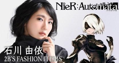 NieR:Automataで2Bの声優を務める石川由依さんが2Bファッションを着こなすインタビュー公開!