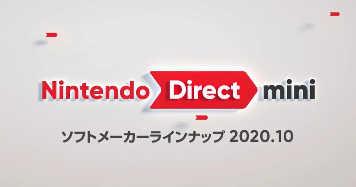「Nintendo Direct mini ソフトメーカーラインナップ 2020.10」配信!ゼルダ無双の体験版も配信開始!