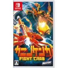 カニノケンカ -Fight Crab- - Switch