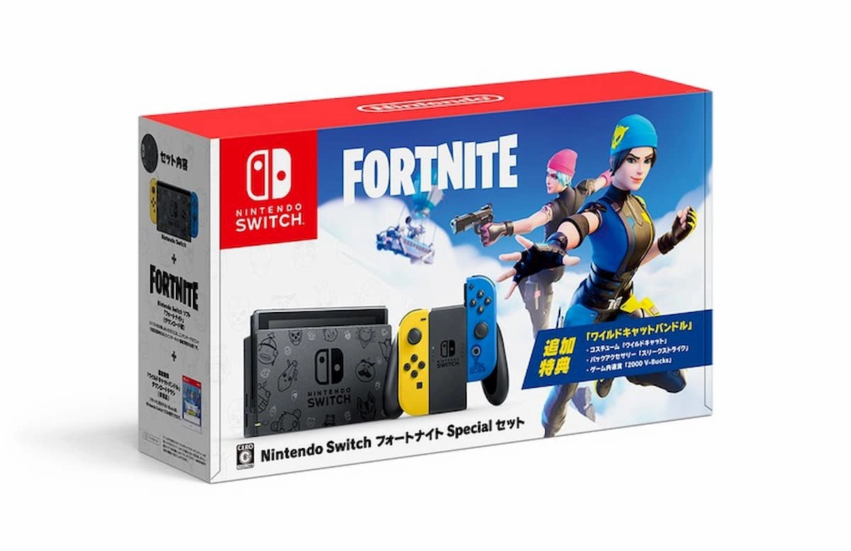 Nintendo Switch : フォートナイトSpecialセット