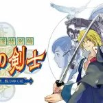 39343SAMURAI SPIRITSシーズンパス3の情報公開!月華の剣士からの高嶺響が参戦決定!