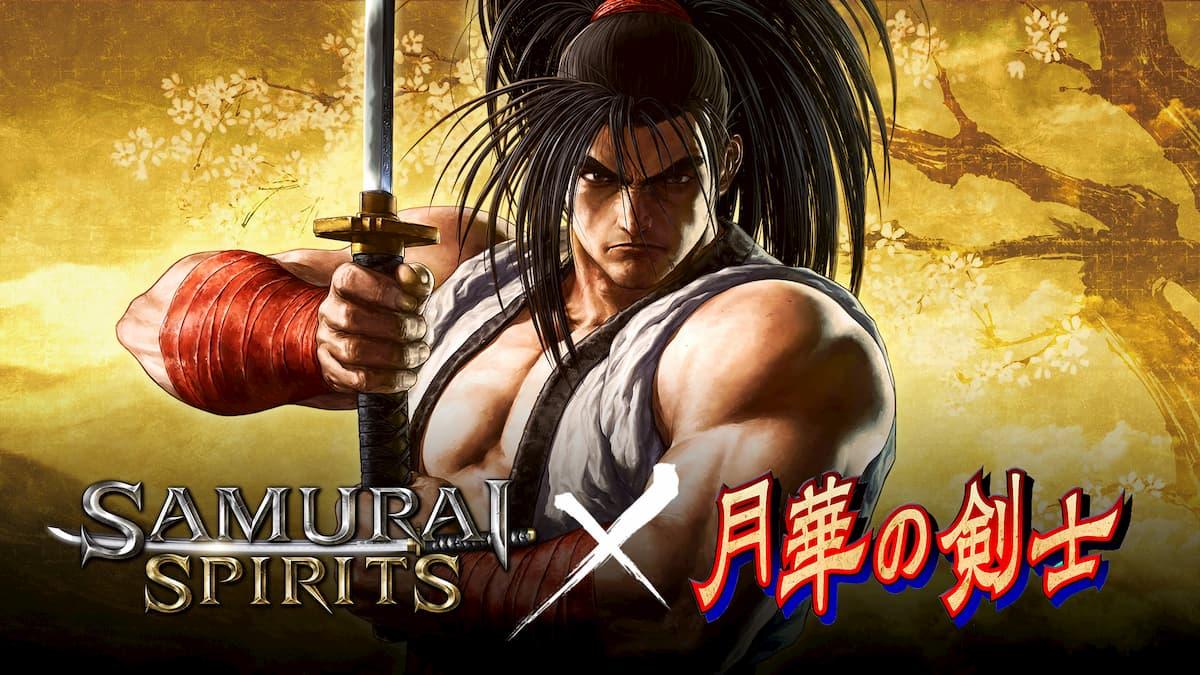 SAMURAI SPIRITS × 月華の剣士