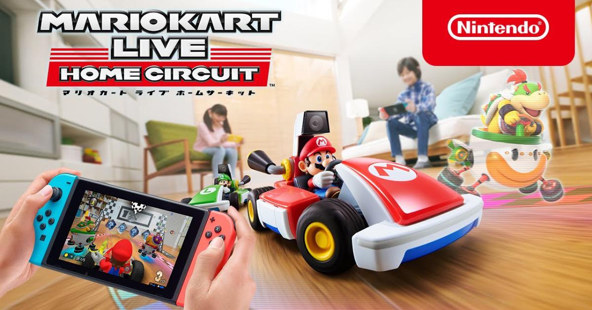 Nintendo TOKYOで入手困難な「マリオカート ライブ ホームサーキット」等のWEB限定抽選予約受付開始!