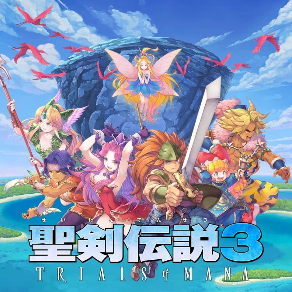 聖剣伝説3 TRIALS of MANA