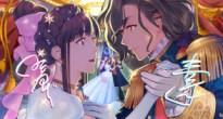 サクラシリーズの思い出から最新情報までお披露目!「青ヶ島司令部通信 第一話」放送!
