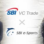 年薪是瑞波幣!日本SBI e-Sports加入兩位新選手!