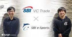 年俸は暗号通貨リップルで支払い!SBI e-Sportsにスマブラ部門「KEN選手」・FIFA部門「Mikey選手」が新規加入!
