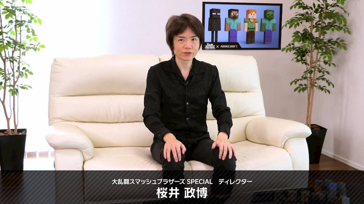 桜井政博さん