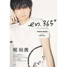 en.365°PHOTO BOOK / 梶裕貴