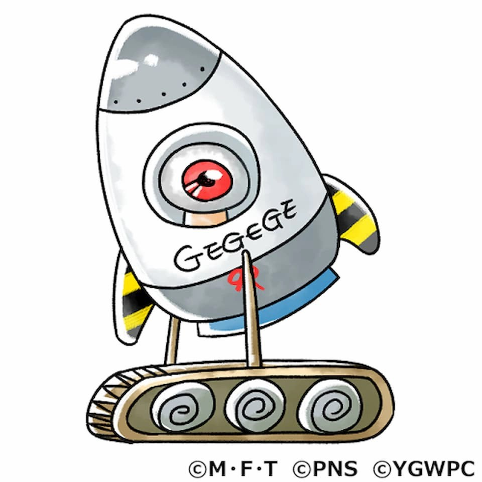宇宙船おやじ号