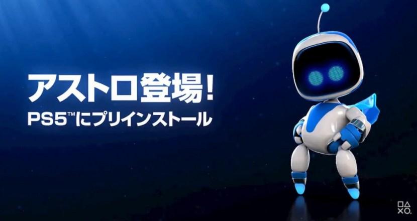 DualSenseの機能をフル活用できるPS5プリインストールソフト「ASTRO's PLAYROOM」最新映像公開!