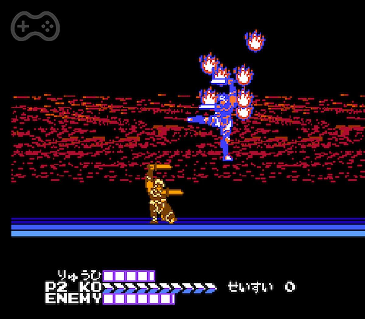 飛龍の拳III 五人の龍戦士