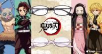 【鬼滅の眼鏡】「鬼滅の刃」イメージ眼鏡 第1弾が11月28日より一般販売開始!