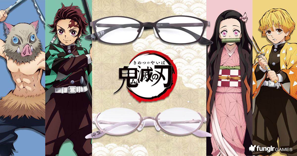 日本執事眼鏡推出鬼滅之刃眼鏡 11月28日開始公開發售