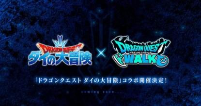 ドラゴンクエスト ダイの大冒険×ドラゴンクエストウォーク コラボ開催決定!