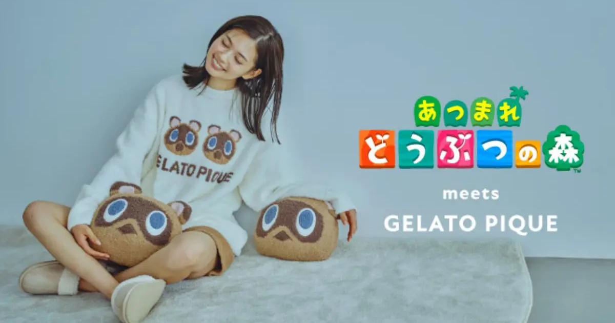 日本家居服飾品牌gelato pique與《集合啦!動物森友會》推出一系列超可愛聯名家居服!