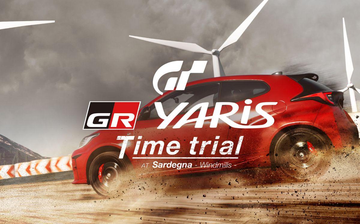 「トヨタ GRヤリス 1st Edition RZ