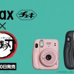 41360日本執事眼鏡推出鬼滅之刃眼鏡 11月28日開始公開發售