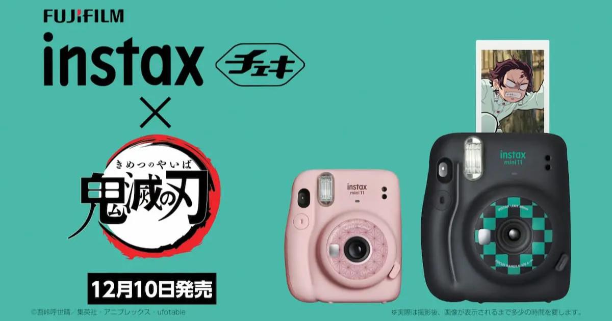 富士Film instax x 鬼滅之刃即影即有相機