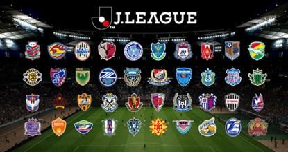 「Jリーグクラブチャンピオンシップ」アプリが最新アップデート&リリース500日記念キャンペーン開催!