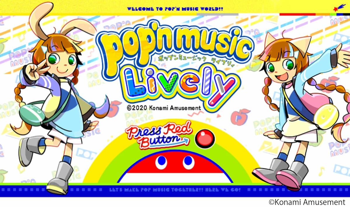 PC版コナステ「pop'n music Lively」