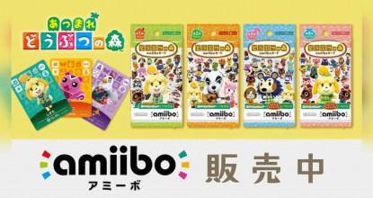 品薄状態が続く「どうぶつの森 amiiboカード」がマイニンテンドーストアで販売中!
