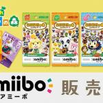 40252『走出戶外 動物森友會 amiibo+』amiibo卡【三麗鷗明星聯名】!如此夢幻逸品確定推出復刻版!