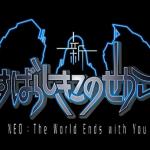 史克威爾艾尼克斯宣布將推出《新 這個美妙的世界(新すばらしきこのせかい)》!預告公開!