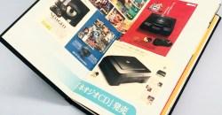 「NEOGEO Arcade Stick Proクリスマス限定セット」予約開始!付属の記念アルバムの内容も公開!