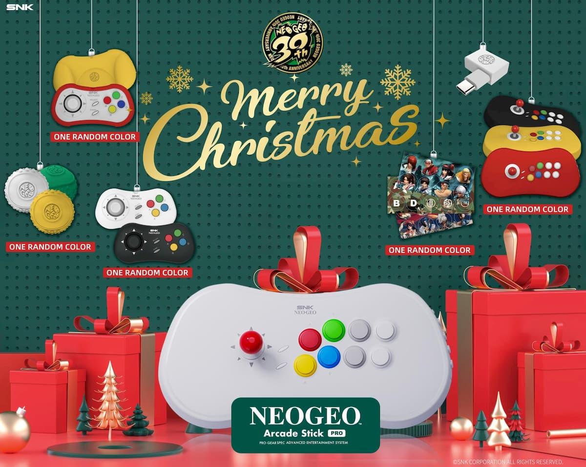NEOGEO Arcade Stick Proクリスマス限定セット